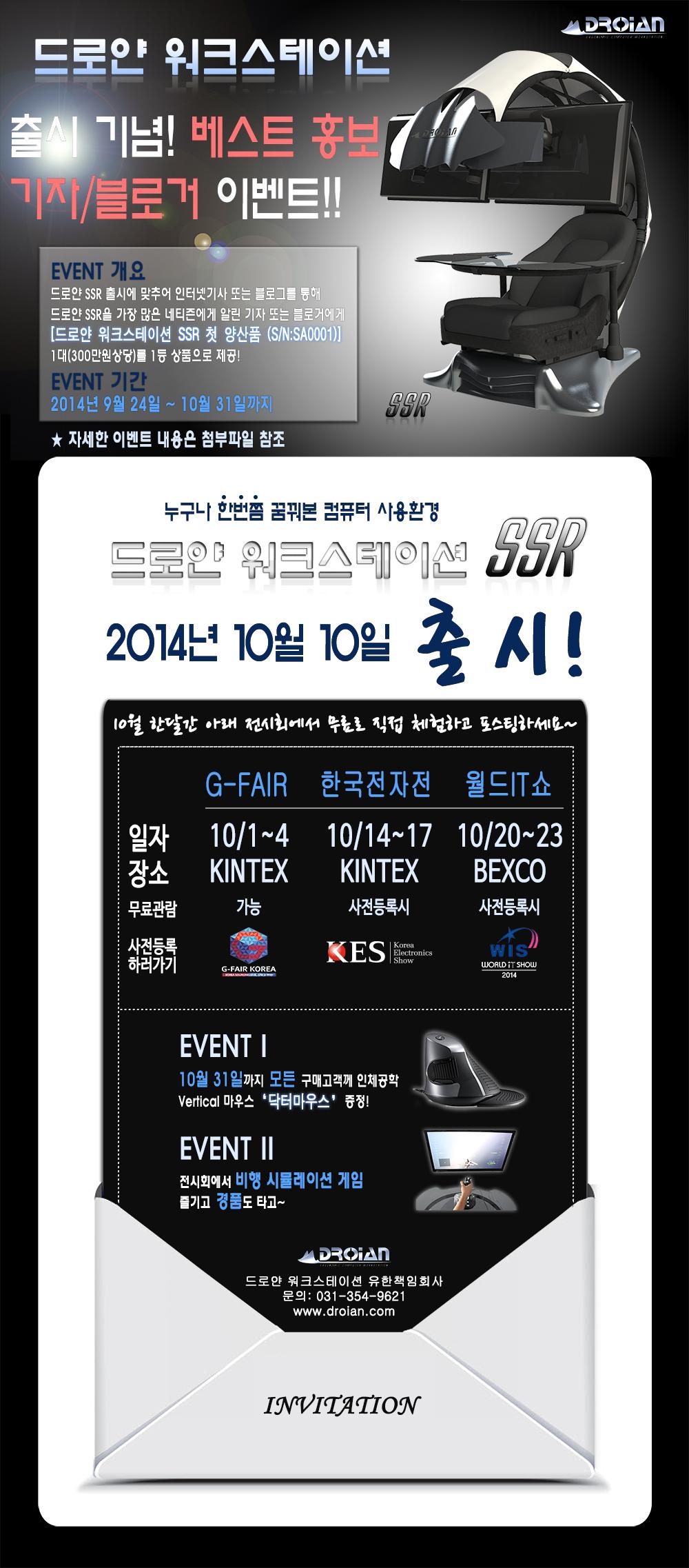 베스트 기자블로거 이벤트 포스터.jpg